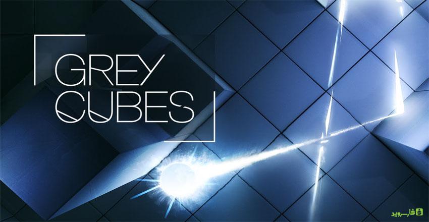 دانلود Grey Cubes: 3D Brick Breaker - بازی فوق العاده شکست آجر اندروید !