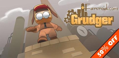 Grudger - بازی جدید و جذاب اندروید
