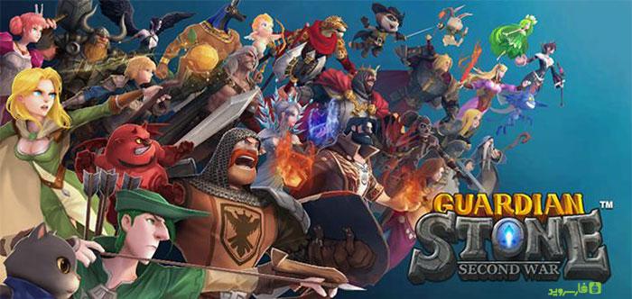 دانلود Guardian Stone - بازی نقش آفرینی نگهبان سنگ اندروید + دیتا