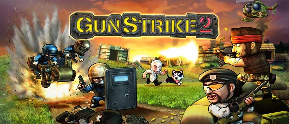 دانلود Gun Strike 2 - بازی اعتصاب تفنگ 2 اندروید !