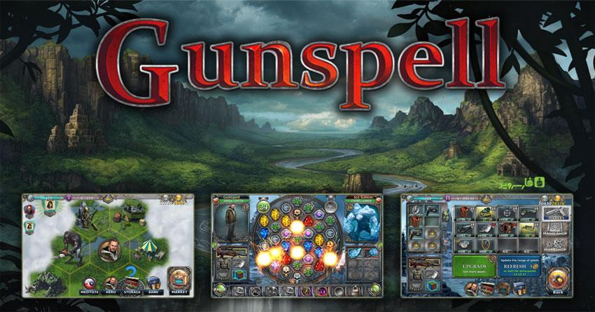 دانلود Gunspell - بازی گرافیکی طلسم تفنگ اندروید + دیتا + تریلر