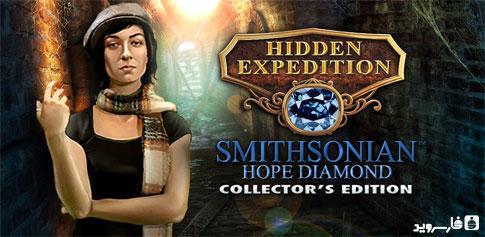 دانلود HE: Smithsonian Hidden Object - بازی ماجراجویی اندروید + دیتا