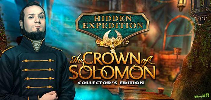 دانلود HE: The Crown of Solomon Full - بازی ماجراجویی خارق العاده تاج سلیمان اندروید + دیتا