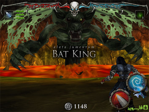 Hail to the King: Deathbat Android