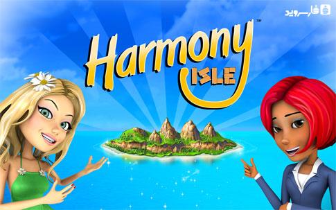 دانلود Harmony Isle - بازی جزیره هارمونی اندروید!