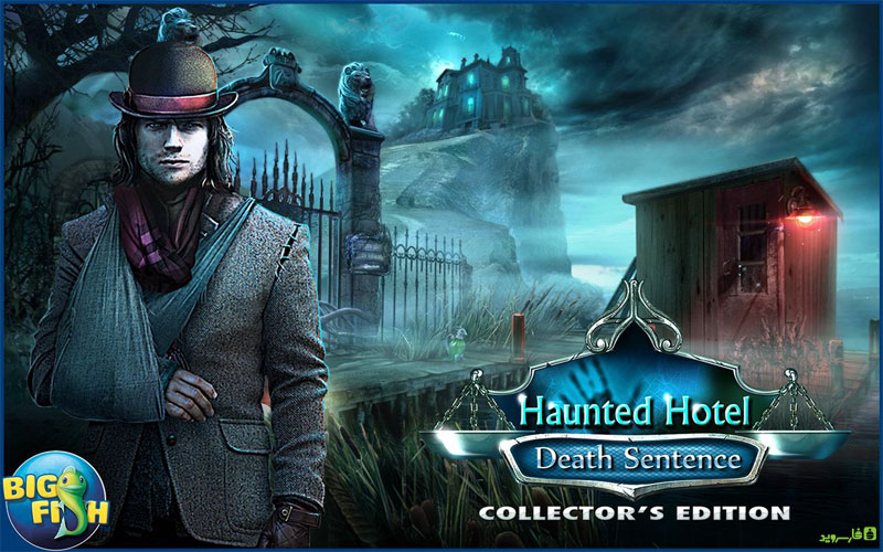 Haunted Hotel: Death Full Android