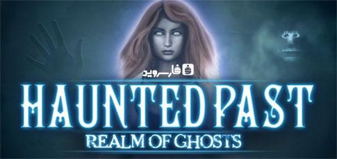 دانلود Haunted Past Hidden Object - بازی ماجراجویی اندروید