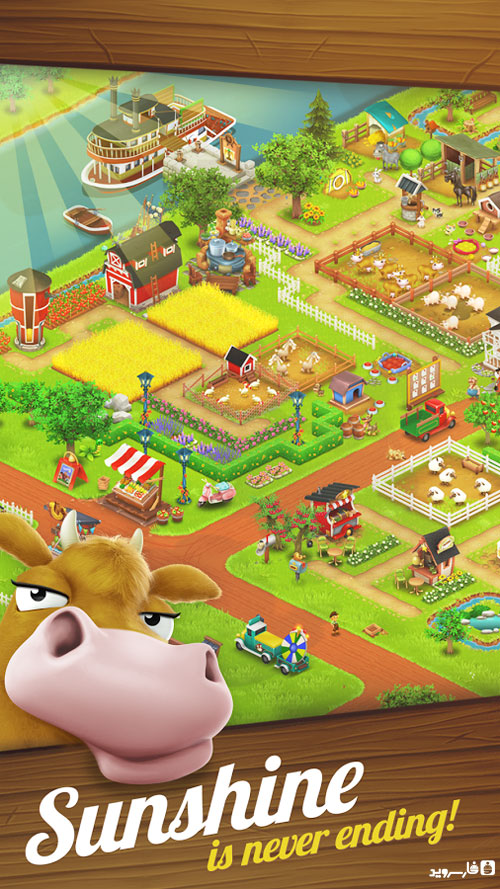 Hay Day Android بازی اندروید