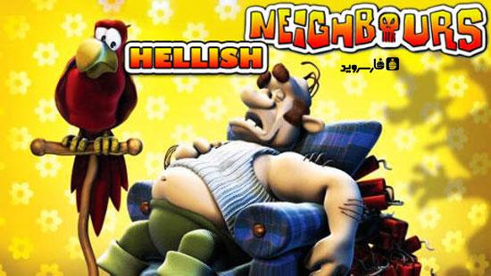 دانلود Hellish Neighbours : New Year - بازی همسایه جهنمی اندروید!