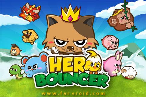 دانلود Hero Bouncer - بازی سرگرم کننده ی جوجه قهرمان اندروید