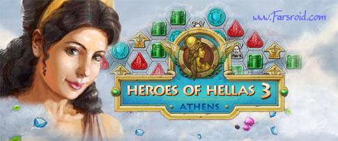 دانلود Heroes of Hellas 3: Athens - بازی بازسازی آتن اندروید + دیتا