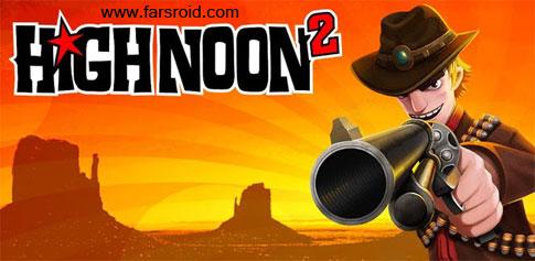 دانلود High Noon 2 - بازی سه بعدی تفنگی مولتی پلیر اندروید !