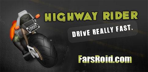 Highway Rider - هیجان انگیزترین بازی موتوری اندروید