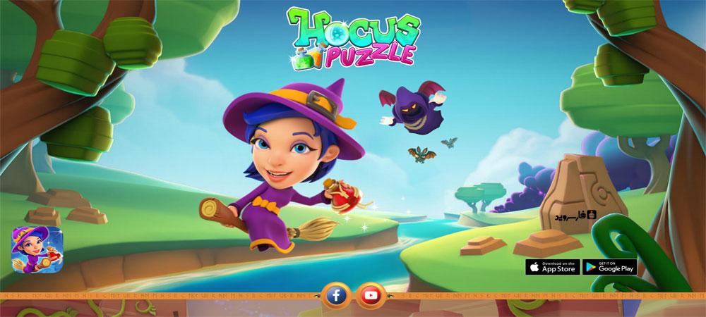 """دانلود Hocus Puzzle - بازی سرگرم کننده """"پازل معجون ها"""" اندروید + مود"""