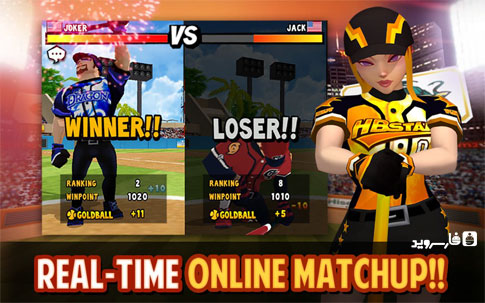 Homerun Battle 2 Android