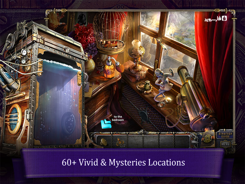 Houdini's Castle HD (Full) Android