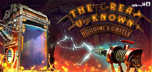دانلود Houdini's Castle HD Full - بازی فکری قلعه هودینی اندروید + دیتا