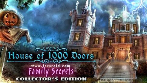 دانلود House of 1000 Doors - بازی معمایی سبک اشیاء پنهان اندروید + فایل دیتا