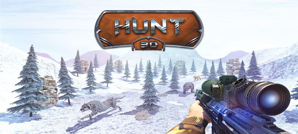 دانلود Hunt 3D 1.7 - بازی سه بعدی و اچ دی شکار حیوانات اندروید + مود