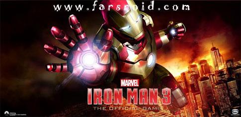 دانلود Iron Man 3 - بازی مرد آهنی 3 برای اندروید + فایل دیتا