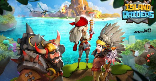 دانلود Island Raiders - بازی مهاجمان جزیره اندروید!