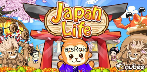 Japan Life Android
