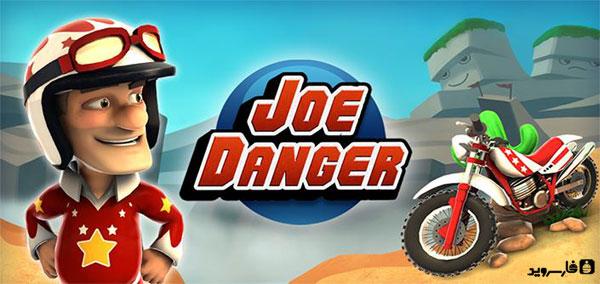 دانلود Joe Danger - بازی موتور سواری اندروید + مود/دیتا