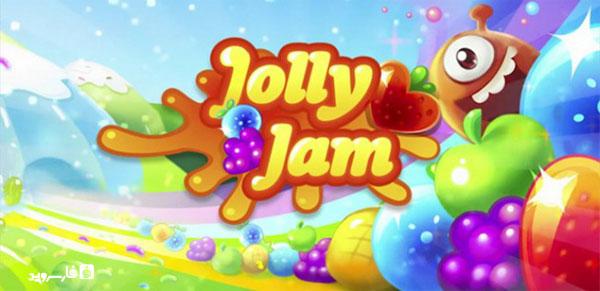 دانلود Jolly Jam - بازی جدید از سازنده انگری بیرد اندروید + دیتا + مود