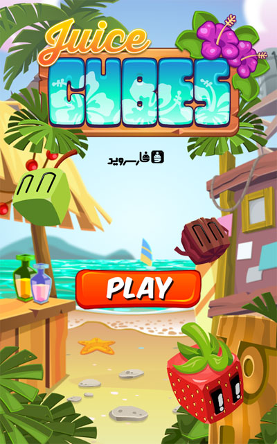 Download Juice Cubes Android Game NEW Apk + Mod - Google Play