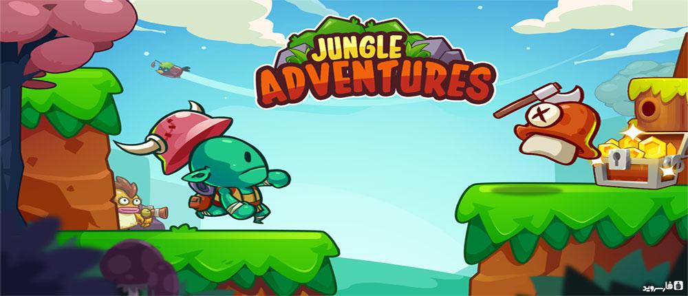 دانلود Jungle Adventures of Mario - بازی ماجراهای جنگل اندروید !