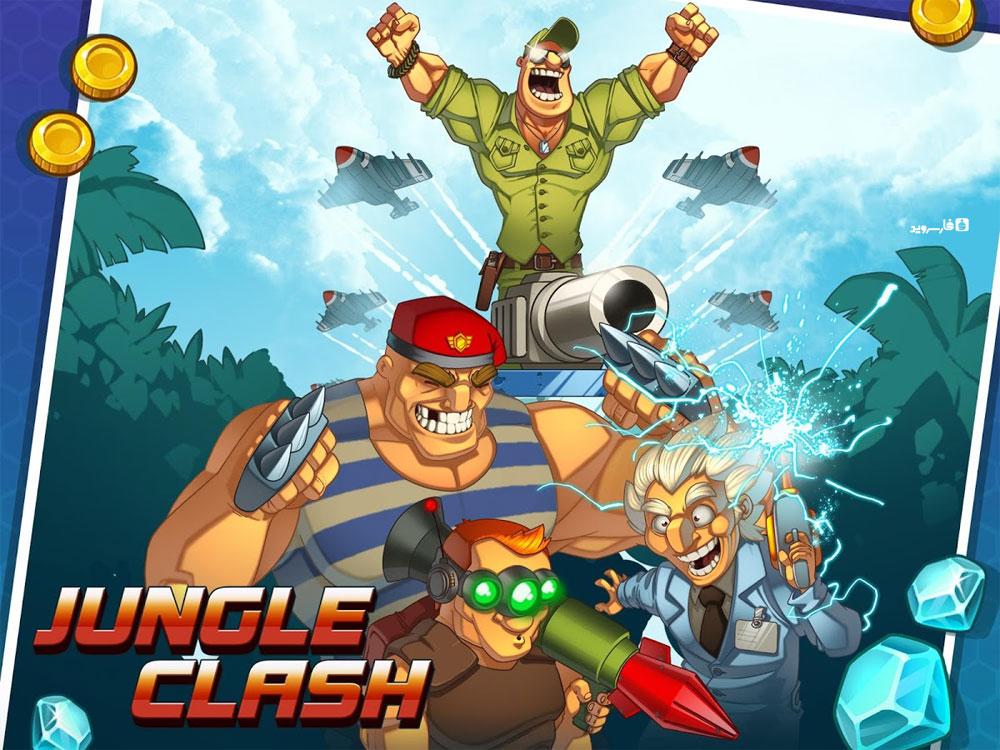 """دانلود Jungle Clash - بازی استراتژیک """"نبرد در جنگل"""" اندروید !"""