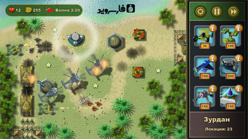 Download Jungle Defense Android Apk - New Google Play