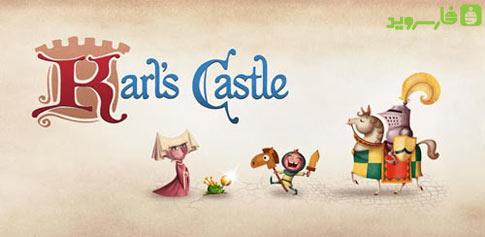 دانلود Karl's Castle - بازی کودکانه قلعه کارل اندروید!