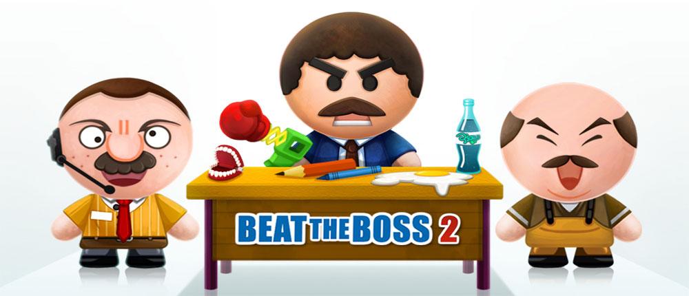 دانلود Beat the Boss 2 - بازی تسکین استرس 2 اندروید!