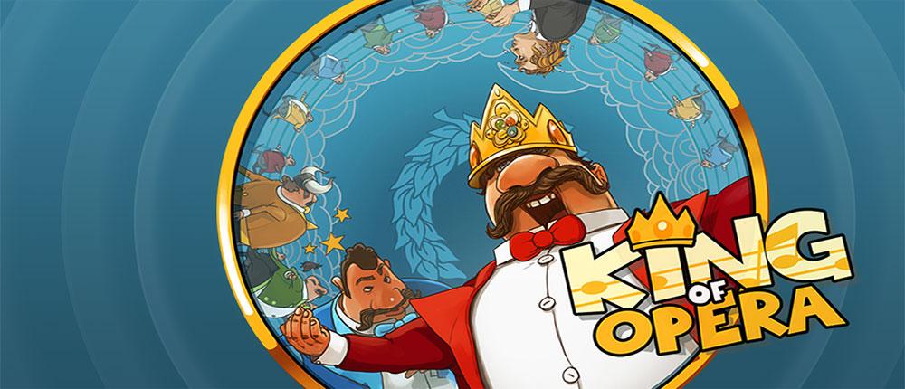 دانلود King of Opera – Party Game! - بازی پادشاه اپرا اندروید