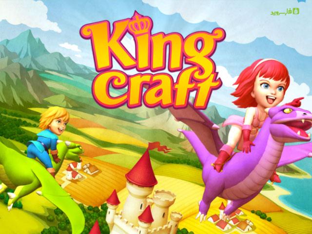 دانلود Kingcraft – Harvest Blast - بازی پازل انفجار محصولات اندروید + مود