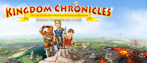 دانلود Kingdom Chronicles HD Free 1.2.4 – بازی استراتژی اندروید!
