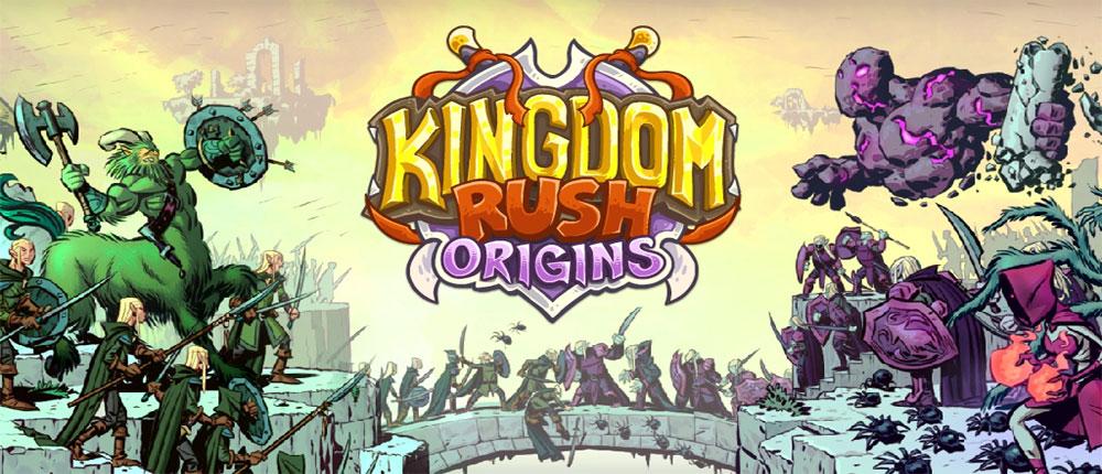 دانلود Kingdom Rush Origins - بازی پادشاهی راش اندروید!