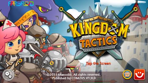 دانلود Kingdom Tactics - بازی تاکتیک های پادشاهی اندروید !