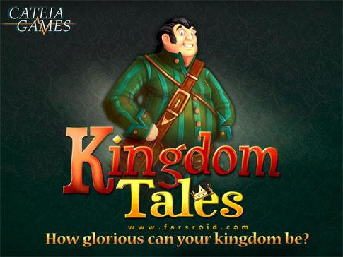 دانلود Kingdom Tales - بازی استراتژیک قصه های پادشاهی اندروید + فایل دیتا
