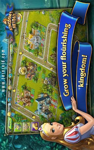 Kingdom's Heyday Android - بازی اندروید