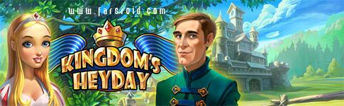 دانلود Kingdom's Heyday - بازی استراتژیک اوج پادشاهی اندروید