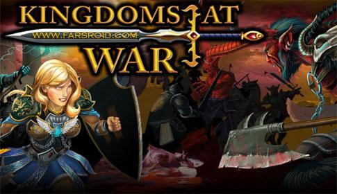 دانلود Kingdoms at War - بازی امپراطوری در جنگ اندروید