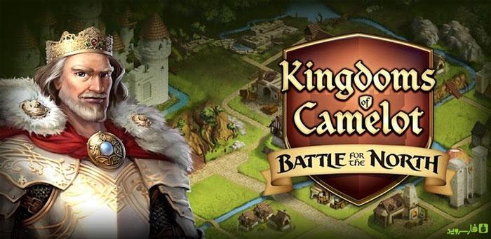 دانلود Kingdoms of Camelot Battle - بازی استراتژیک آنلاین نبرد امپراطوری ها اندروید + دیتا