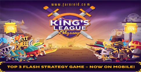 دانلود King's League: Odyssey - بازی اتحاد پادشاه اندروید + دیتا