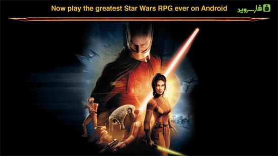 دانلود Knights of the Old Republic - بازی شوالیه های سرزمین قدیم اندروید + دیتا