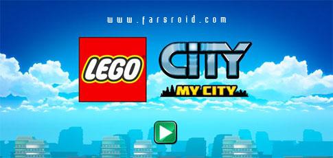 دانلود LEGO® City My City - بازی لگو: شهر من اندروید + دیتا