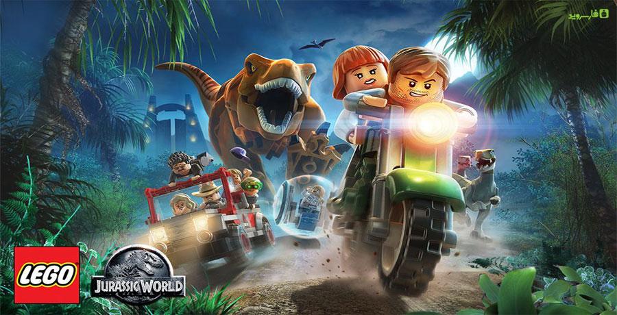 دانلود LEGO Jurassic World - بازی دایناسورهای لگویی اندروید + مود + دیتا