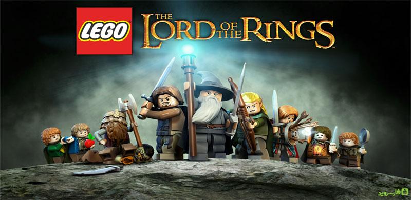 دانلود LEGO The Lord of the Rings - بازی ارباب حلقه ها لگو اندروید + مود + دیتا
