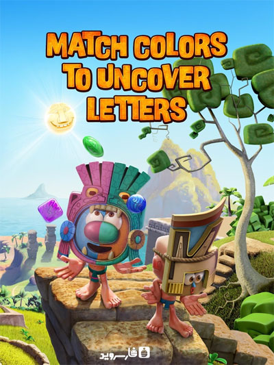 Download Languinis: Match and Spell Android Apk + Obb SD - Google Play